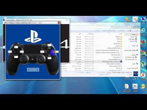 تحميل برنامج ps4 للكمبيوتر