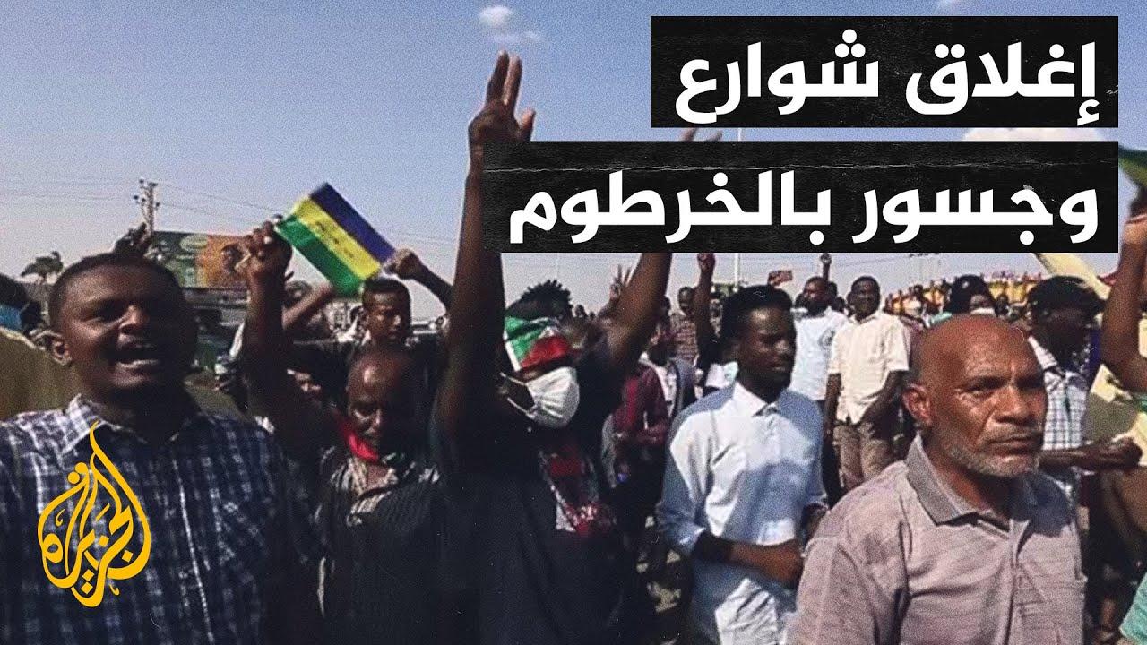 السودان.. المبعوث الأمريكي يؤكد دعمه للانتقال المدني والمعتصمون يغلقون عددا من الطرق