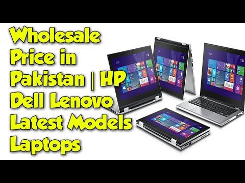 Laptop Price In Pakistan | HP Dell Lenovo @ Best Prices Buy Online 2019 Latest Laptops Models