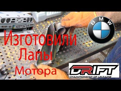 Touring Drift Wagon - Изготовили Лапы Мотора!!!