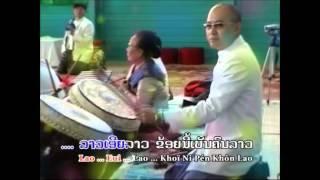 LAO NON STOP KARAOKE - LAOS NEW SONG