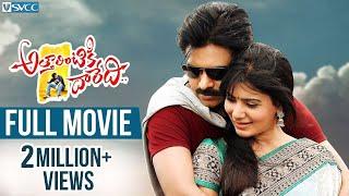Attarintiki Daredi Telugu Full Movie | Pawan Kalyan | Samantha | Pranitha | Trivikram | SVCC