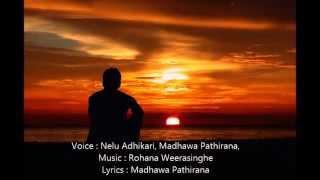 Awasara natha mata Sinhala Song by Madahawa Pathirana, Nelu Adhikari