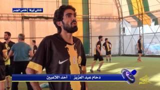 نادي الفتوة يخرج من عبودية نظام الأسد وينطلق بسواعد الأحرار في شانلي أورفا