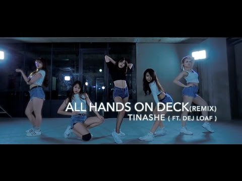 TINASHE - All Hands On Deck (remix) / HOLIC SSO CHOREOGRAPHY