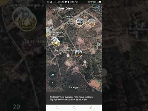 Tanjore Tamil University Super Google Map