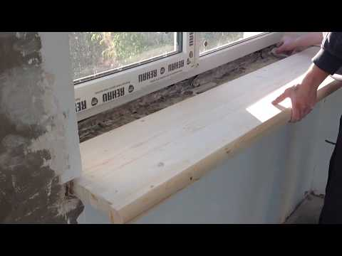 Как установить деревянные подоконники