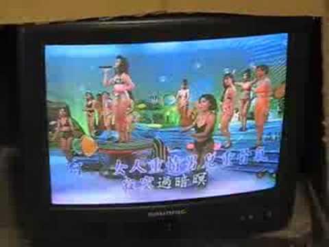 Cheesiest Karaoke Video EVARRR