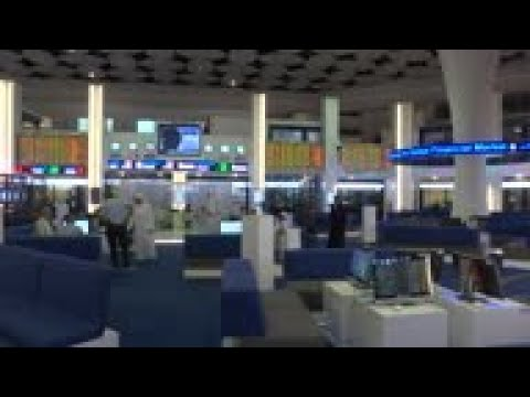UAE Stock Market Closes With A Gain