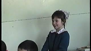 9 школа 2003 Открытые уроки 2