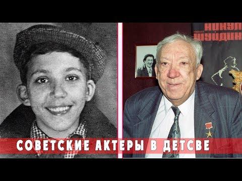 звезды кино советские