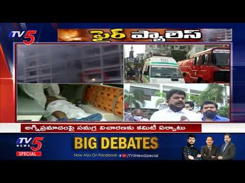 TDP Leader Bonda Uma About Swarna Palace Incident | Vijayawada | CM Jagan | TV5 News teluguvoice