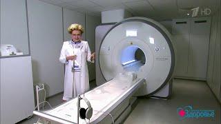 видео Магнитно-резонансная томография