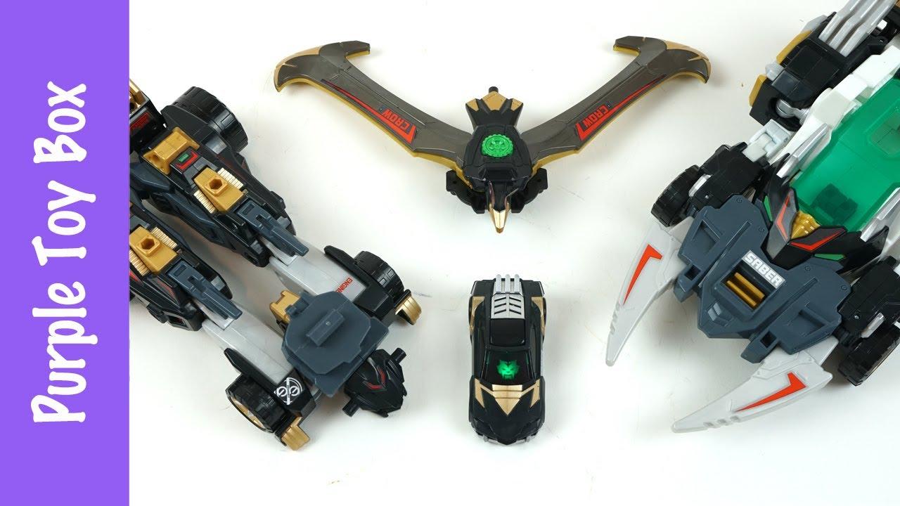 Transformer Tomica Sabel Panther Engine Bot 토미카 엔진봇 사벨팬서