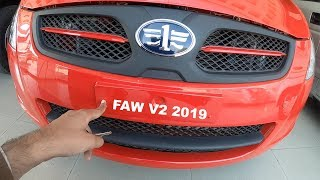 FAW V2 2019 Full Review in Pakistan !!!!!!!!!