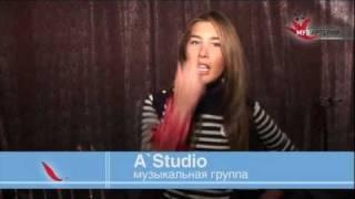 МУЗ-ТВ: А'STUDIO приветствует участников МУЗАРТЕРИИ-2011