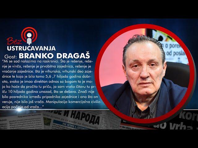 BEZ USTRUČAVANJA - Branko Dragaš: Pink TV je nemoralna institucija koja uništava srpski rod!