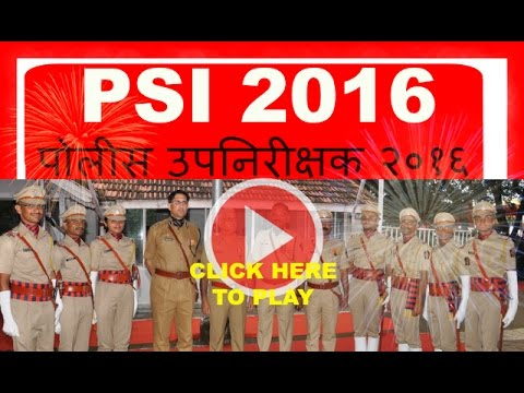 PSI-2016 EXAM SYLLABUS STRATEGY.(HOW TO CRACK PSI PRE IN 3 MONTHS)