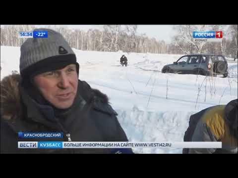 Жители Краснобродского страдают от перебоев с водоснабжением