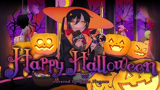Happy Halloween - Junky // covered by 長瀬有花