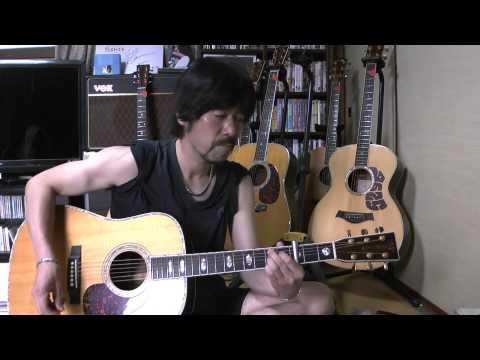 コブクロ / 風見鶏 (Martin D-45 ギターのみ)