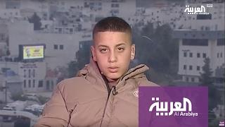 الطفل صهيب للعربية: ضربت وتعرضت للتعذيب في السجن الاسرائيلي