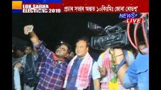 Himanta Biswa Sarma sings & dances 'AKOU EBAR MODI SARKAR' again
