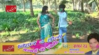Holi Me saiya दूध piyata.s Bhojpuri song 2017 bhojpuri sexy hot song hot hot hot