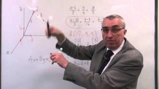 Задача аналитической геометрии