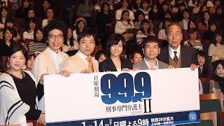 Description: 「99.9-」イチャイチャする松本潤と香川照之は「芸能界イ...