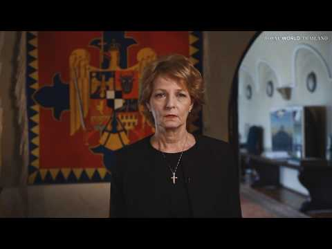 (RO) Crown Princess Margareta's Speech - พระราชดำรัสในเจ้าฟ้าหญิงมาร์กาเรต้า