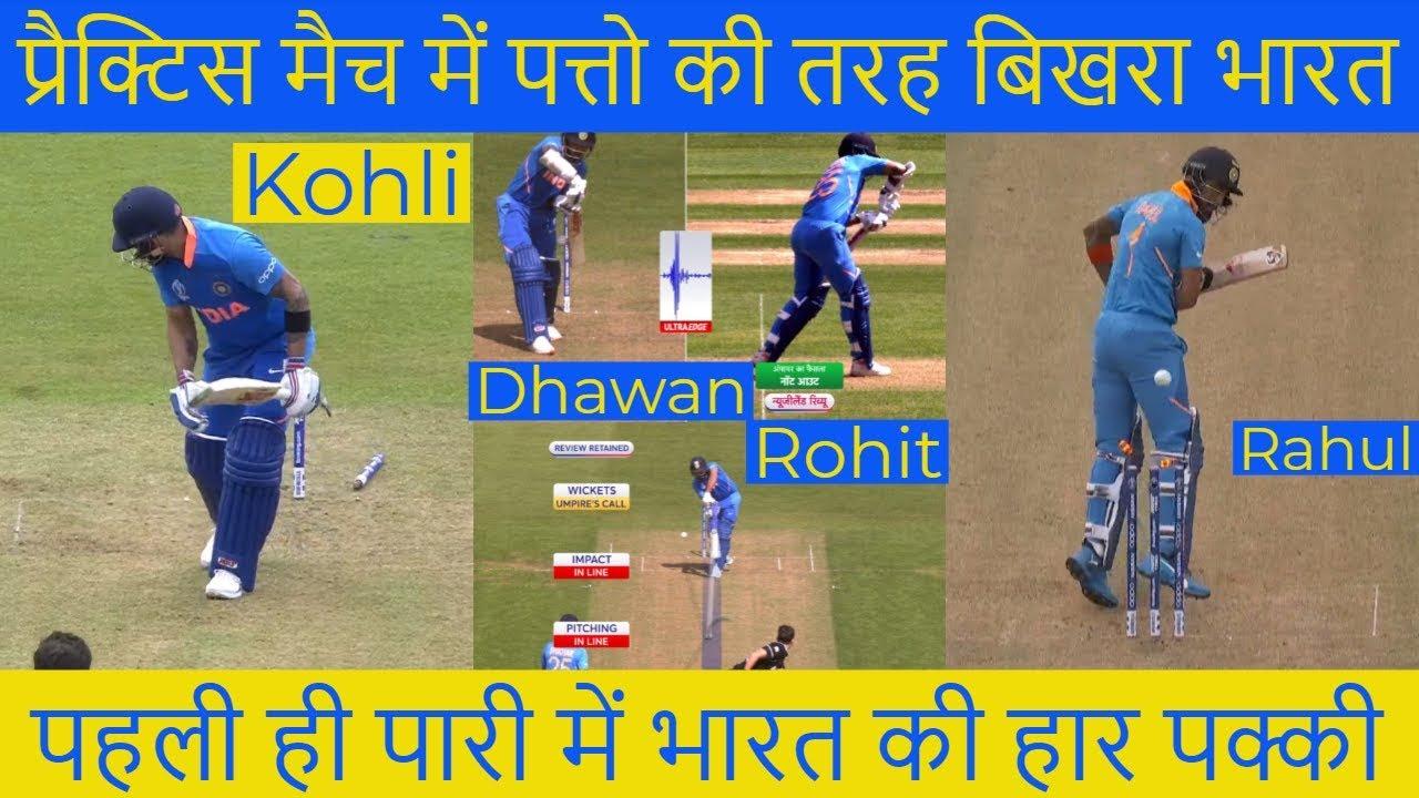 India vs New Zealand Live Score, ICC World Cup Warm Up Cricket Match 2019 at London: Kohli & Pandya Steady India