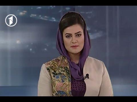 Afghanistan Dari News - 09.09.2016                                    خبرهای افغانستان