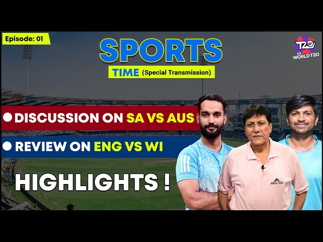T20 World Cup Special Transmission With Host Nigah Muhammad | 23 Oct 2021