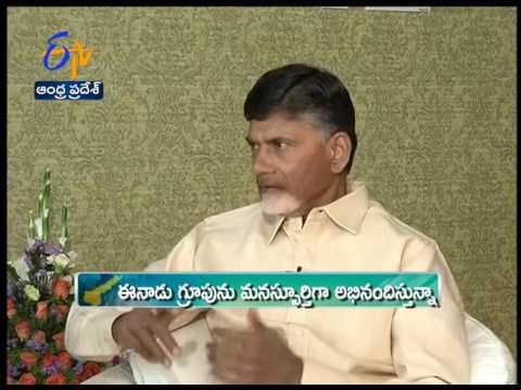 CM Chandrababu Praises