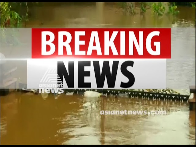 Central Govt declines financial aid for Kerala from other countries | Kerala Flood 2018