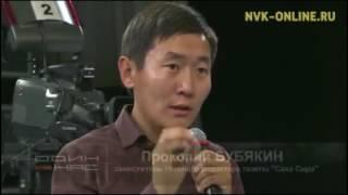 видео Информация о Якутии