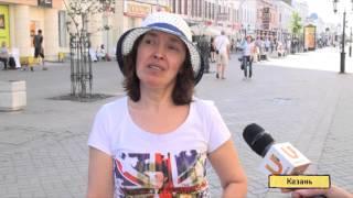 видео Базы отдыха Казани
