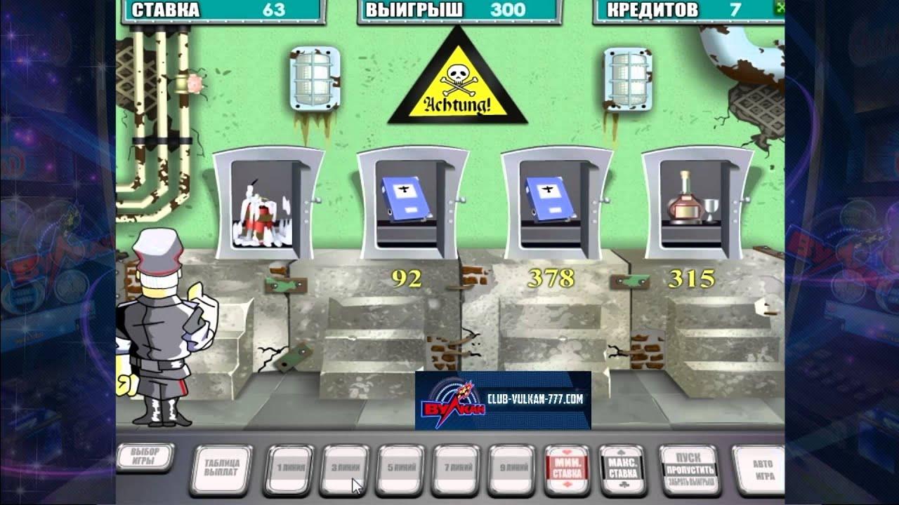 игровые автоматы обзор