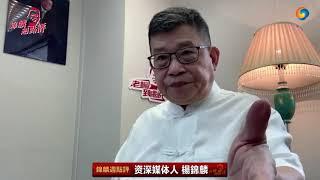 习近平重提抗美援朝 意在警告美国? - YouTube