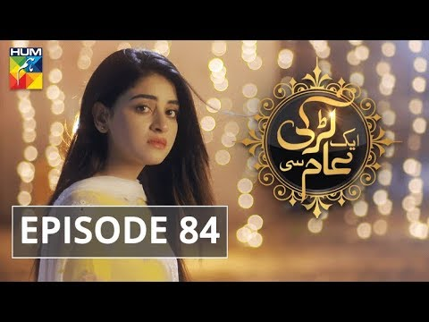 Aik Larki Aam Si Episode #84 HUM TV Drama 19 October 2018