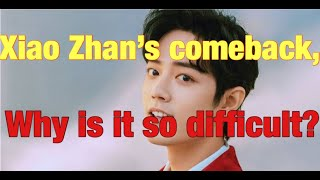 Download Lagu [ENG SUB] Xiao Zhan's comeback, why is it so difficult? mp3