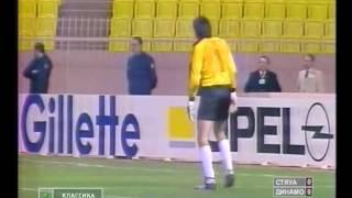 1986 Стяуа ДинамоК