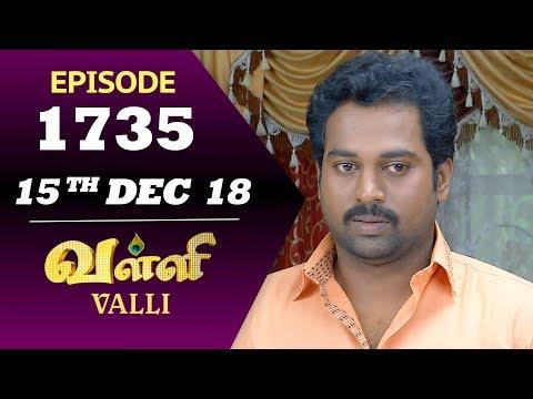 VALLI Serial | Episode 1735 | 15th Dec 2018 | Vidhya | RajKumar | Ajay | Saregama TVShows Tamil