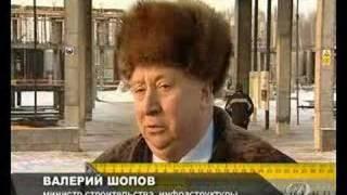 Строительство Ледового дворца(, 2008-06-09T08:31:56.000Z)