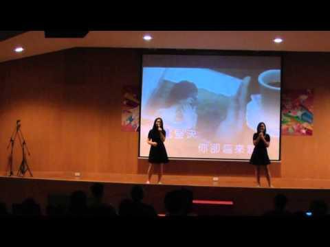 HS Chinese Karaoke Final