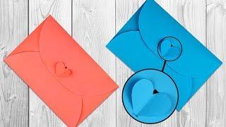 Как сделать подарочный конверт с замочком своими руками