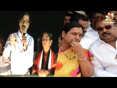 Premalatha Vijayakanth also