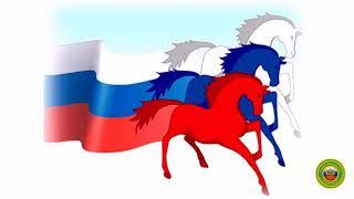 """""""Россия, устремленная в будущее"""""""