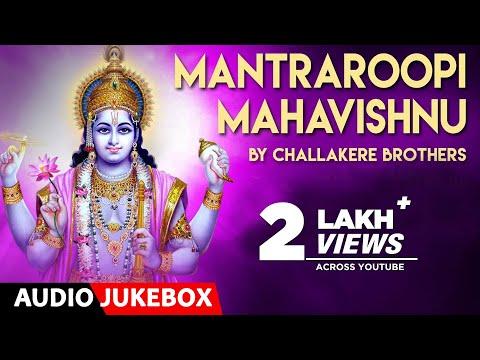 Mantraroopi Mahavishnu | Jukebox | Challakere Brothers | Sanskrit Devotional Songs